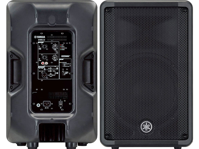 Buy Yamaha Dbr12 Pro Dj Powered Loudspeaker 1 000 Watts