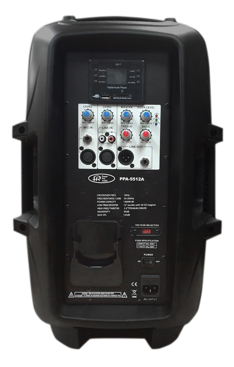 Buy Power Pro Audio Ppa 5512a Pa Dj Loudspeaker 1200