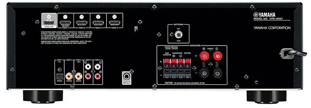 yamaha 5.1 channel htr 2067 av receiver manual